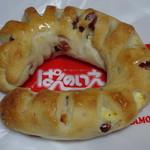 ぱんのいえ - 料理写真:ハチミツクランベリー170円(税込)