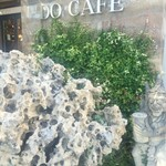 DO CAFE -