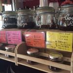 ダブルトールカフェ - 自家焙煎珈琲