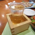 壱勢 長岡店 -