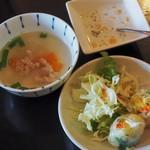 バーンリムパー - スープ、生春巻き