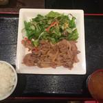 京都烏丸KURO - 生姜焼き定食