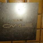 BAR OWLS -