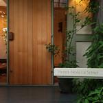 食の円居 なず菜 - ホテル ノワ ラスール入り口