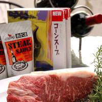 あさくま - 国産牛(北海道)  1,330円より
