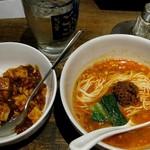 陳麻家 - 陳麻飯と担々麺のハーフセット。