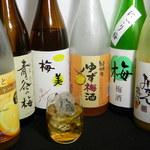 くりのすけ - 梅酒も多数ご用意しております。