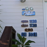 PaAni - 看板
