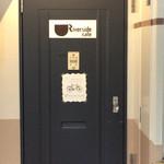 リバーサイドカフェ - 店舗入り口