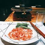阿蘇庭 山見茶屋 - 馬肉の溶岩焼き 単品