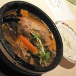 スープカリー 仙堂 - チキンカレー(880円)
