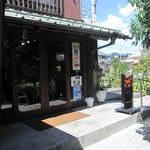 ベーカリー&カフェ ナグラ - リストランテナグラの隣