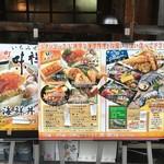 谷町 一味禅 - メニュー表(店舗前)