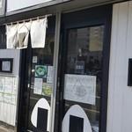 おむすびと豚汁の店 なんぶ屋 - お店