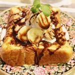 サイドロップ - チョコバナナのフレンチトースト