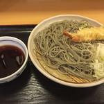 がんぎ - 海老天(冷)(620円)