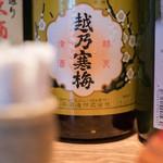 蕎麦 あざみ - 玉薤(さけ)
