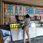 谷信菓子店 - レトロな雰囲気(2016年8月)