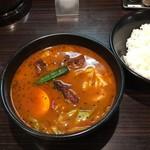 CoCo壱番屋 - 料理写真:「スープで食べるローストチキンと野菜のカレー」890円