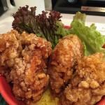 カリ~ アンド スパイスバル カリ~ビト - 「極ウマ!タンから丼」900円