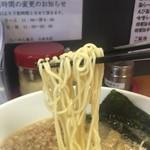 ラーメン香月 - 醤油らーめんの麺