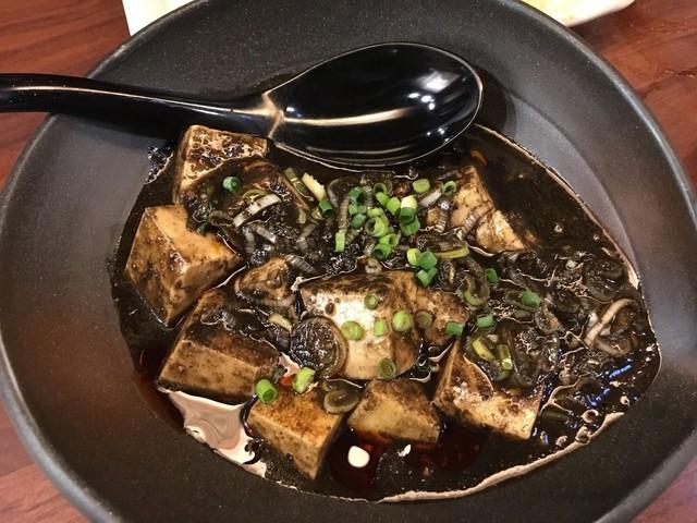 麺匠 竹虎 六本木店 - 黒麻婆豆腐
