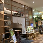 55229145 - 一階のレストランセクションのお店、洋風なお店ばかりの中、珍しい