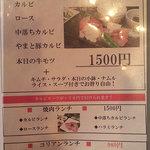 5523315 - menu(2010/10/26)