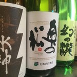 北千住 本丸 - 日本酒増やしました