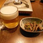 阿波酒房 雷 -