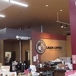 ラゴア カフェ -