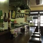 森井本店 - カウンター