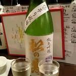 55232472 - 栃木の「松の壽」