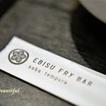 EBISU FRY BAR -