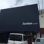 ジャーダン -