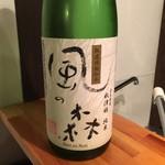 酒と蕎麦 こなから - 美味しい日本酒