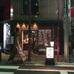Dining kaze 池袋の風 - ikebukuronokaze:外観