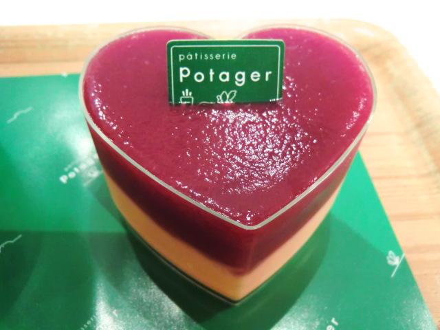 パティスリー ポタジエ - 赤パプリカのムース