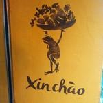 オリエンタルバル Xinchao - ロゴがカワイイ♪