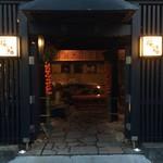 六本木 福鮨 - 静かな佇まいの玄関