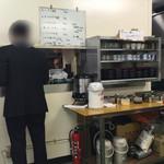 練馬東税務署 食堂 -