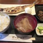 里の宿 - カマス塩焼定食