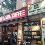 hole hole cafe&diner - 外観