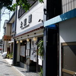 大阪屋 -