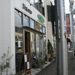 ディチョット - Pizzeria Bar Diciotto(ピッツェリア バール ディチョット)通りに面しているが、少し分からにくいかも??