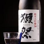 タチヒコ キッチン310 -