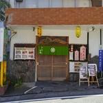三春寿司 - 外観