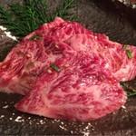 薩摩 牛の蔵 - ハラミ