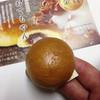 福田屋 - 料理写真:頂きますm(_ _)m