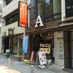 Amico 栄店 - Amico 名古屋栄店 (アミーコ)(愛知県名古屋市中区栄)外観